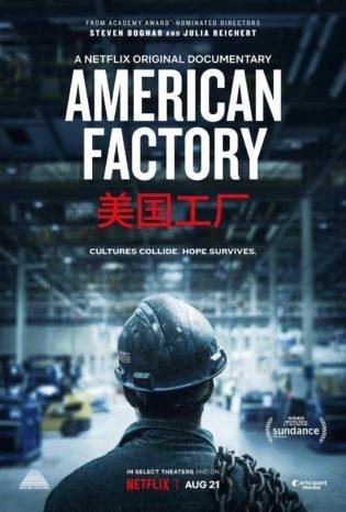 Industria-Americana.jpg